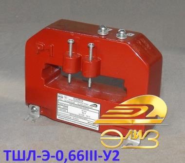 0,66 кВ Трансформаторы тока шинные типа ТШЛ-0,66-III
